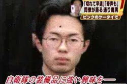 ญี่ปุ่นสั่งประหาร! มือมีดไล่แทงคนดับ 7 ศพ
