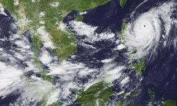 ภาพถ่ายดาวเทียมชี้ฝนจ่อถล่ม กทม.มากกว่าวานนี้ 10 เท่า!!