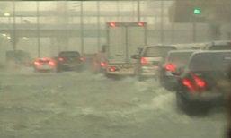 สถิติปริมาณฝน กทม. กันยายน 55 สร้างสถิติใหม่
