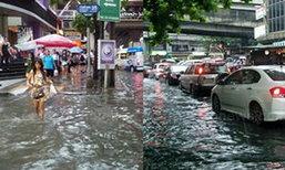 ฝนตกกระหน่ำทั้งคืน น้ำท่วมขังเมืองกรุงเช้านี้