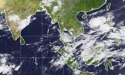 รอยล มั่นใจน้ำฝนไม่เกิน 90 มม./ชม.จากพายุเกมี ไม่กระทบกทม.