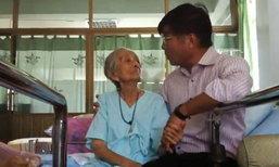 คลิปใหม่ หมอสุพัฒน์ เยี่ยมแม่ที่โรงพยาบาล