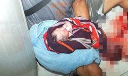 สาวต่าวด้าวท้องเข้าห้องน้ำเบ่งอึลูกคลอดกะทันหัน เลือดนองพื้น