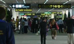 สนามบินดอนเมืองไฟดับ ทำให้ 16 เที่ยวบินดีเลย์