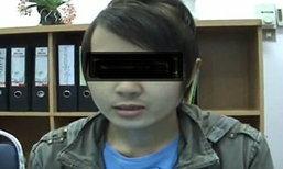 หนุ่มวอนช่วยเหลือ มีสองเพศอยากบวชติดมีอวัยวะเพศหญิง