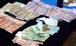 จับ 2 นักเรียนม.6 กระชากกระเป๋าแม่ค้าอ้างหาเงินจ่ายค่าเทอม