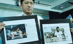 ศิริโชค แจงภาพเฟซบุ๊กที่มีปัญหาร้องเรียนผู้ว่าฯ กทม. เชื่อ กกต.ให้ความเป็นธรรม
