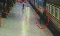 หนุ่มดวงกุด โดดลงรถไฟ เสียหลักล้มถูกรถไฟทับ