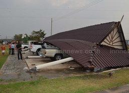 พายุหมุนถล่มกาฬสินธุ์ไฟดับทั้งอ.ยางตลาด