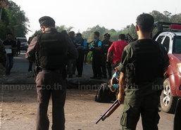 อัลจาซี รายงาน รัฐบาลไทย เจรจา BRN