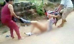 หึงแย่งผัว! จับสาวเวียดนามแก้ผ้า ประจานกลางถนน