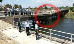 โคราชระทึก!! สะพานทรุดกว่า2ปี