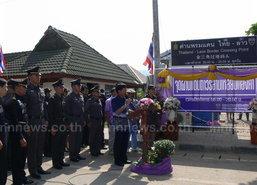 เปิดด่านไทย-ลาว แห่งที่ 4 รับ AEC