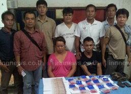 ตร.จับ2ผัวเมียชาวลาวลอบค้ายาบ้าในไทย