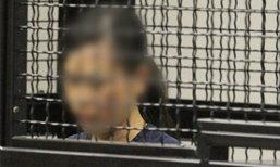 จำคุกตลอดชีวิต หญิงอเมริกันวางยา-ตัดเจ้าโลกสามีทิ้ง