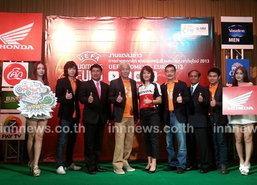GMMยิงสดบอลหญิงชิงแชมป์แห่งชาติยุโรป