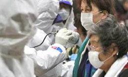 หัวหน้าทีมกู้วิกฤตโรงไฟฟ้านิวเคลียร์ฟุกุชิมะ ไดอิชิ เสียชีวิตด้วยโรคมะเร็ง