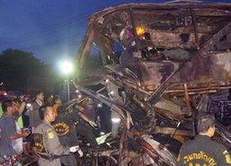 สื่อนอกกระพือข่าวอุบัติเหตุในไทย ตาย 19