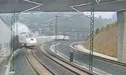 เผยนาทีระทึก! รถไฟสเปนตกราง ตายพุ่ง 77 ศพ