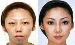 """จีนสั่งเมียจ่ายค่าเสียหายสามีฐาน """"ย้อมแมวหน้าตา"""" หลังลูกออกมาขี้เหล่"""