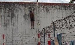 สยอง! 3 นักโทษหนีคุกปทุมฯ ไฟช็อตดับ1 ล้อมจับ2