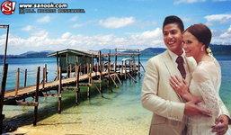 เปิดสถานที่ฉลองงานแต่งแอน ภูริ เกาะนาคาน้อย