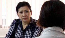 มูลนิธิปวีณาช่วยสาวไทยถูกหลอกค้าประเวณี