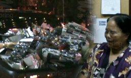 ยายวัย60 แพ็คระเบิดปิงปอง2หมื่นลูก ส่งขายช่วงปีใหม่