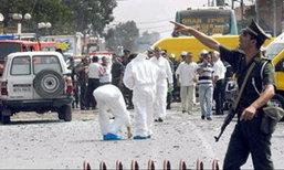 เหตุจับตัวประกันแอลจีเรียมีคนตายเพิ่มเป็น 80 คน และอาจเพิ่มขึ้นอีก