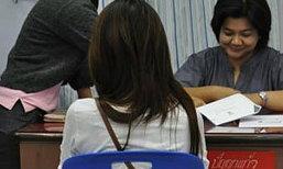 เสื่อม! นักเรียนค้าประเวณี ค่าตัว 1 พัน หักหัวคิว 500