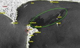 ภาพดาวเทียมน้ำมันรั่ว 31 ก.ค. คราบยังอยู่เหนือเกาะเสม็ด
