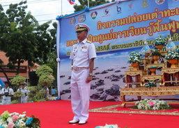 กองทัพเรือปล่อยเต่าทะเลเฉลิมพระเกียรติ