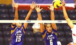 สาวไทยพ่ายญี่ปุ่น 0-3 เซต แต่กอดคอฉลุยวอลเลย์บอลชิงแชมป์โลก ปีหน้า