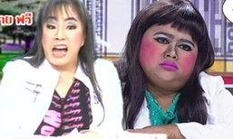 ลีน่า จัง ด่าเป็นพิธี โก๊ะตี๋ แต่งตัวล้อเลียนออกทีวี