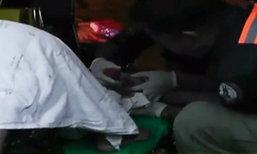 สาวพม่าปวดท้อง นึกว่าเจ็บไส้ติ่ง พรวดคลอดลูกกลางทาง