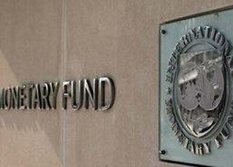 IMFปรับลดคาดการณ์ศก.โลก2013ลดลง0.3%