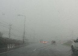 อุตุฯพยากรณ์อากาศช่วงเย็นเฝ้าระวังพายุนารี