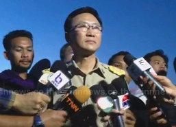 รองผู้ว่าศรีสะเกษรอฟังแถลงพระวิหารของไทย