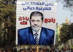 รบ.อียิปต์ประกาศกลุ่มภราดรภาพเป็นก่อการร้าย