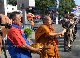 ชลบุรีรณรงค์ป้องกันและลดอุบัติเหตุทางถนน