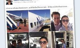 รวยอู้ฟู่! เมีย ′กี้ร์ อริสมันต์′ โพสต์รูปคู่ลงเฟซบุ๊ก ฝากสายการบินน้องใหม่ คาดเปิดตัวเร็วๆนี้