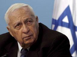 อดีตนายกรัฐมนตรีอิสราเอลถึงแก่อสัญกรรม