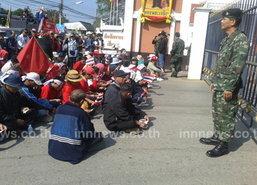 เสื้อแดงเชียงรายร้องทหารสาบานไม่ปฏิวัติ
