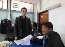 นักข่าวปราจีนบุรีแจ้งความอ้างถูกกู้ภัยค้ำคอ