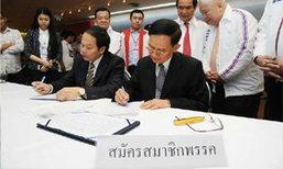 """""""สมชาย"""" นำทีมอดีตส.ส.บ้านเลขที่ 109 สมัครสมาชิกเพื่อไทย"""