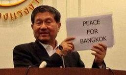 เฉลิม แนะสุเทพรีบมอบตัว พร้อมชูสโลแกน peace for bangkok