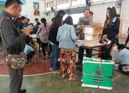 กกต.ปราจีนบุรี พร้อมจัดการเลือกตั้งล่วงหน้า
