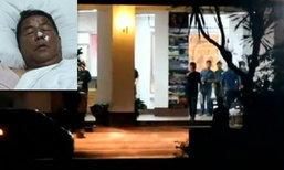 """4 ทหารซุ่มเงียบ มอบตัวคดียิง """"ขวัญชัยž"""" ที่ศูนย์ฝึกอบรมตำรวจภูธรภาค 4"""