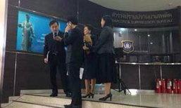 โรงแรมดุสิตธานี และ โรงแรมอินเตอร์คอนฯ ปัดให้สุเทพพัก DSI จ่อสอบ CCTV