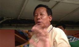 พล.อ.เตีย บันห์ ยืนยันไม่มีกองกำลังกัมพูชาป่วนม็อบ ย้ำรักษาความสัมพันธ์อันดีกับไทย